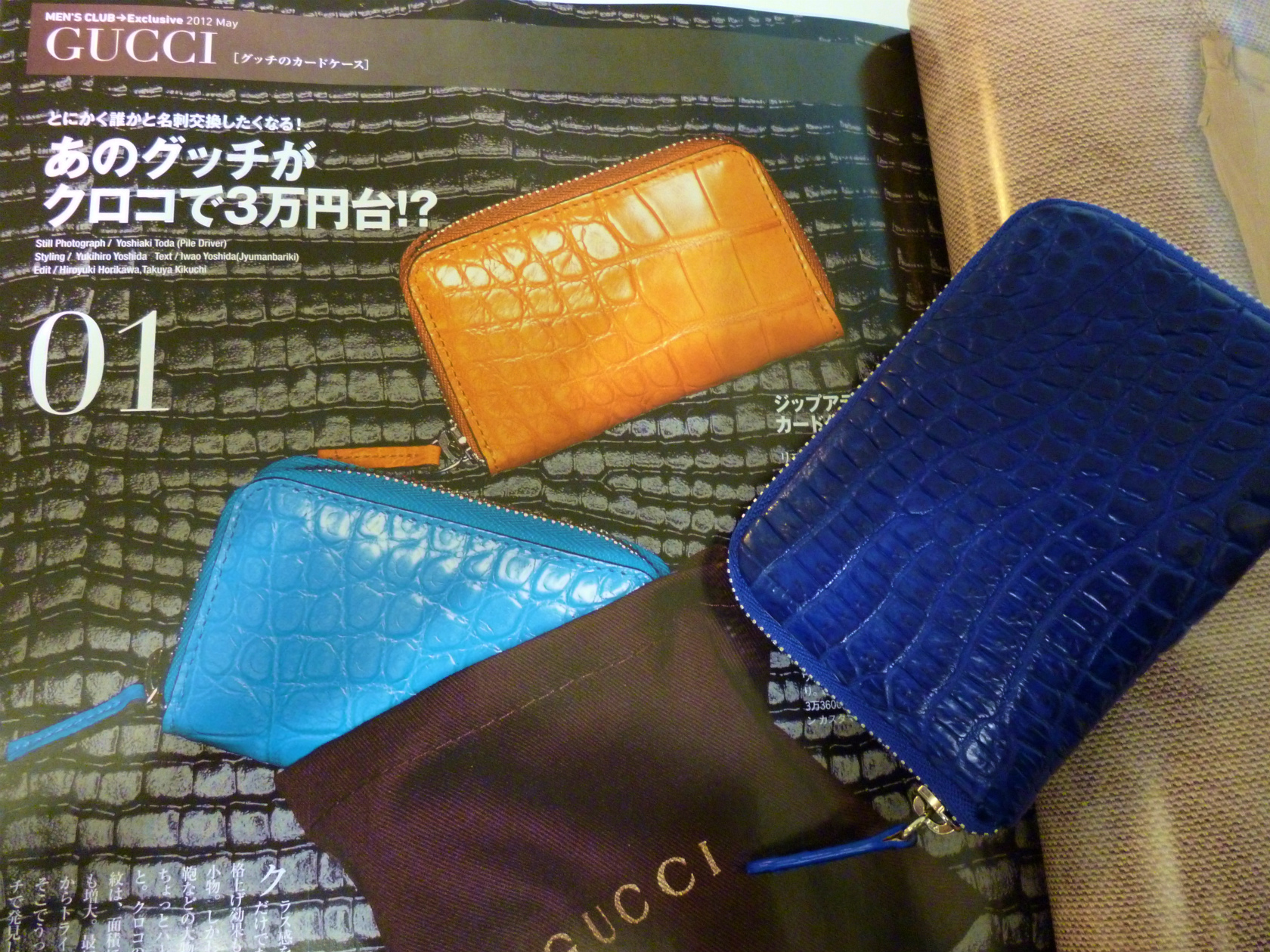 e36d97b7cff5 Gucci 財布 クロコ | Stanford Center for Opportunity Policy in Education