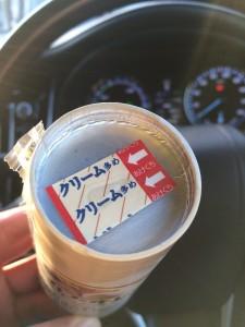 カフェオーレ クリーム多め