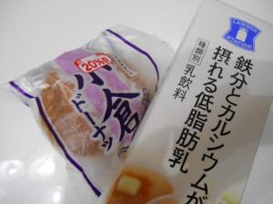 小倉ドーナツ 牛乳