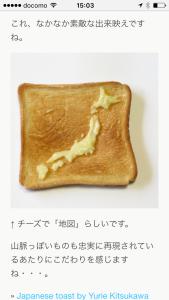 チーズの地図