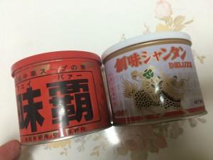味覇×創味シャンタン